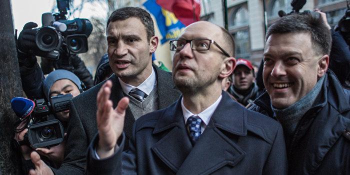 Азаров: Кроме США и ЕС к «трио клоунов» Яценюку, Тягнибоку и Кличко никто не относился всерьёз