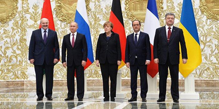 Минские переговоры «идут лучше, чем супер»