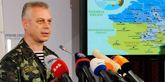 Киев заявил о готовности выполнять достигнутые в Минске соглашения