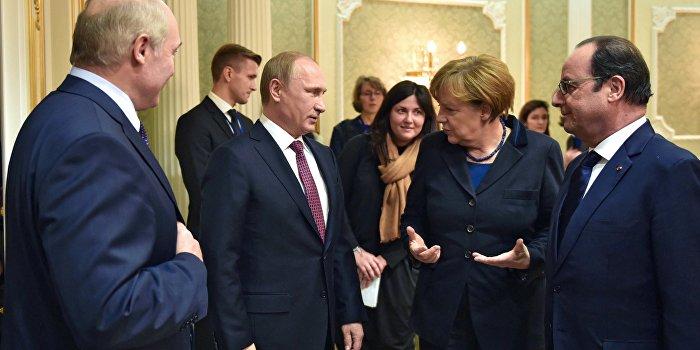 Германия и Франция благодарны Владимиру Путину за влияние на ДНР и ЛНР