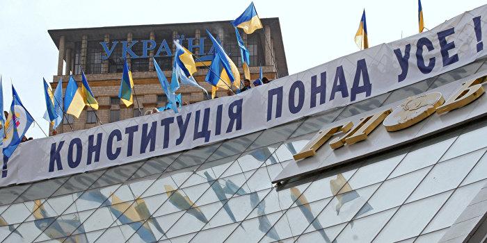 ДНР и ЛНР предложили Киеву обсудить поправки к Конституции Украины