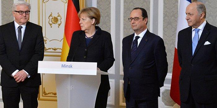 Украинский конфликт и судьбоносный выбор Европы