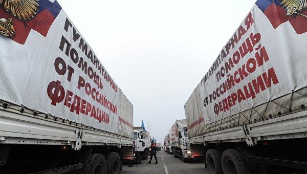 Две колонны гуманитарного конвоя МЧС России уже в Донбассе