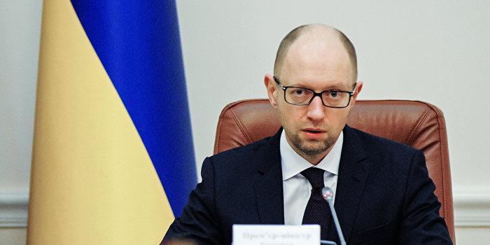 Яценюк решил заработать на России
