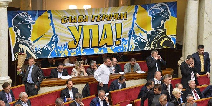 На Украине предлагают 9 мая отметить юбилей одного из лидеров ОУН—УПА