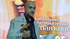 Захар Прилепин: «По мне - и Киев - русская земля»