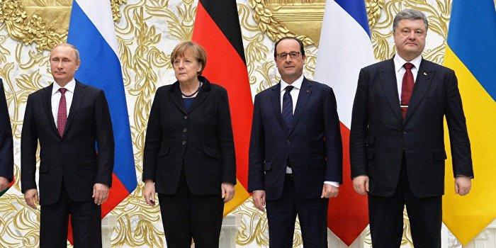 Лидеры стран «нормандской четверки» обсудили ситуацию в Донбассе