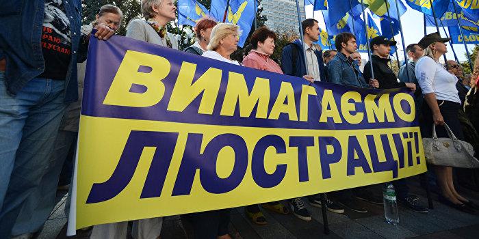 Украинского онколога «люстрировали» во время серьезной операции