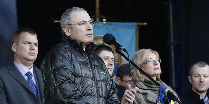 Псевдостуденты записали обращение украинцам за деньги Ходорковского