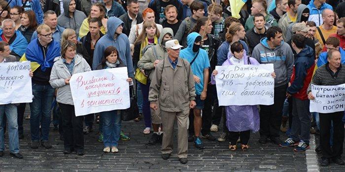 В Киеве прошел митинг родственников солдат, окруженных под Дебальцево