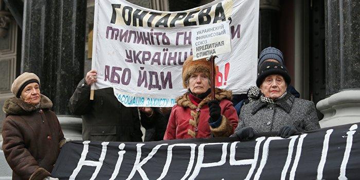 Мосийчук: Гонтарева должна ползать на коленях перед украинским народом