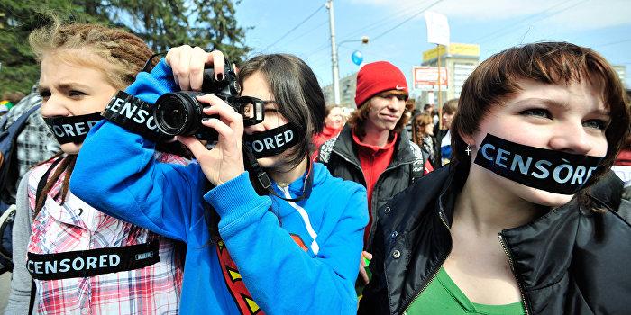 Телеканал «Интер»  требует наказать членов Нацсовета Украины
