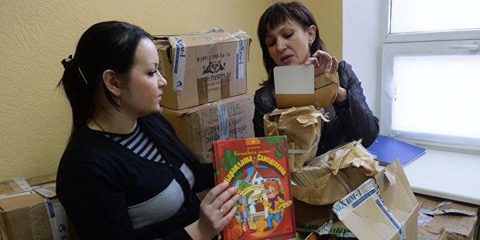Десять «ходок» в Донбасс