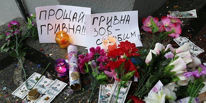 The Trends Journal: От ухудшения торговых отношений с Россией Украина потеряла $160 млрд