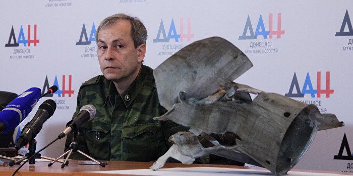 ДНР пригрозила разорвать минские соглашения