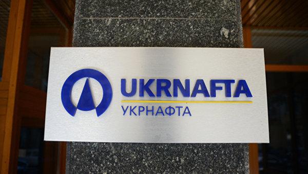 Коломойский «доедает» Украину