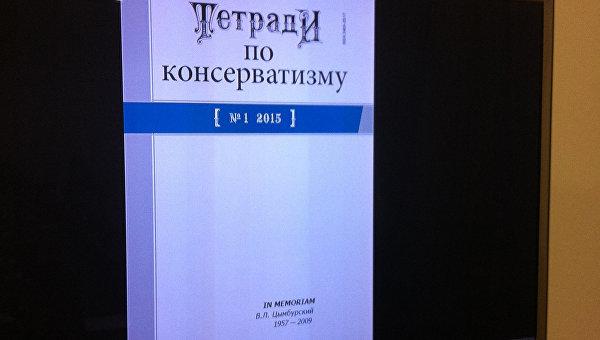 Борис Межуев: Цымбурский допускал откол Левобережья, Новороссии и Крыма от Украины