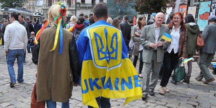 Отдам Украину в хорошие руки!