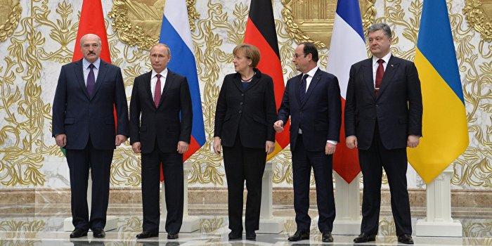 Депутат Госдумы: Россия может отказаться признавать целостность Украины