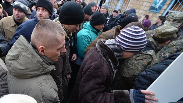 За антимобилизационные посты в соцсетях на Украине грозит до 8 лет тюрьмы