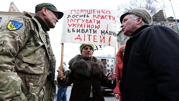 Украина готовится к возобновлению войны?