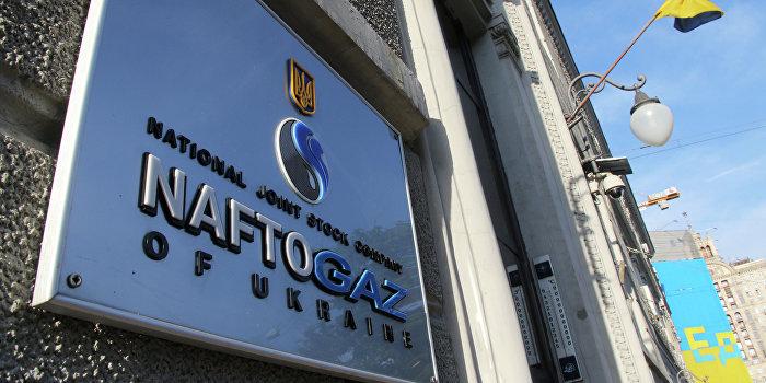 «Нафтогаз» ищет компромисса с «Газпромом», угрожая судом