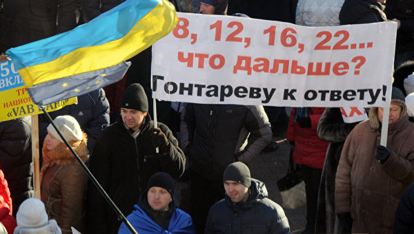 Украина через год после майдана