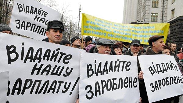Украинский эксперт: В стране сложилась революционная ситуация
