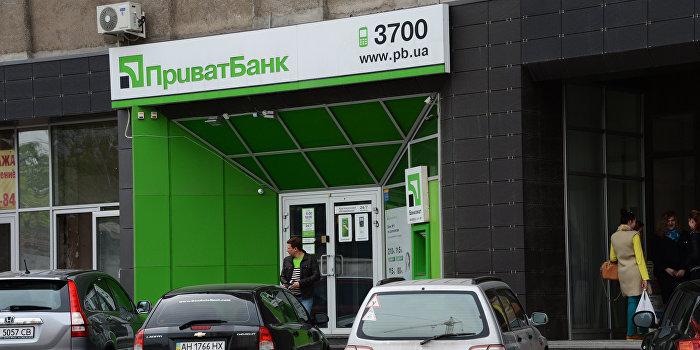 Банк Коломойского получил от НБУ более 5,5 млрд гривен