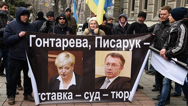 В Киеве требуют отставки Кличко и Гонтаревой