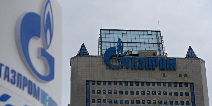 «Газпром» в особом порядке рассмотрит поставки газа в Донбасс