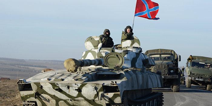 ДНР отвела 90% тяжелых вооружений от линии соприкосновения