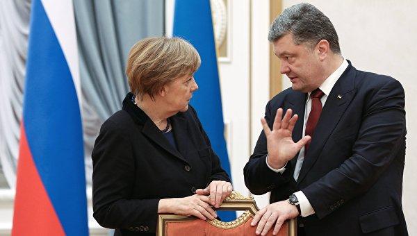 ДНР дала Киеву время до вечера пятницы. Что дальше?