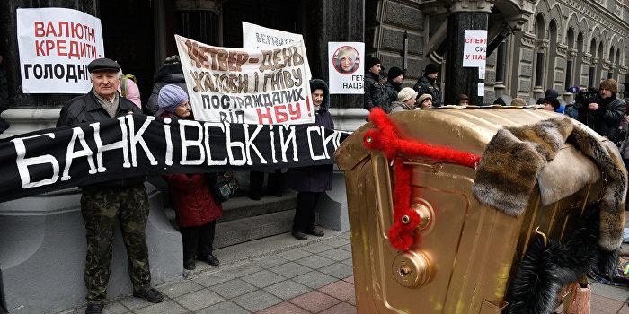 Киев жестоко разогнал «финансовый майдан»