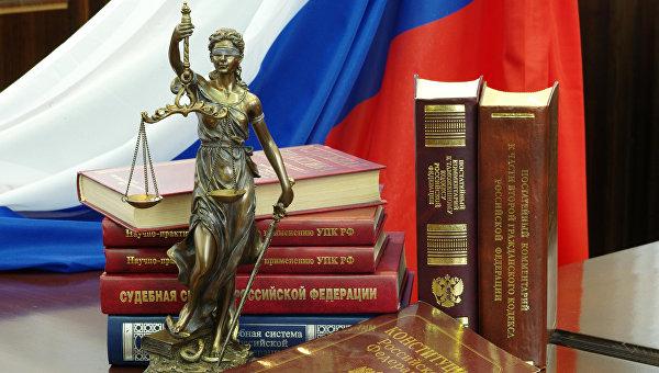 Заявления про иски к России по Крыму оказались блефом