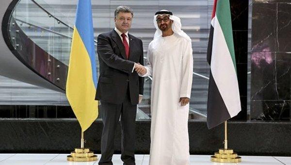 МИД ОАЭ опроверг ложь Киева о поставках оружия на Украину