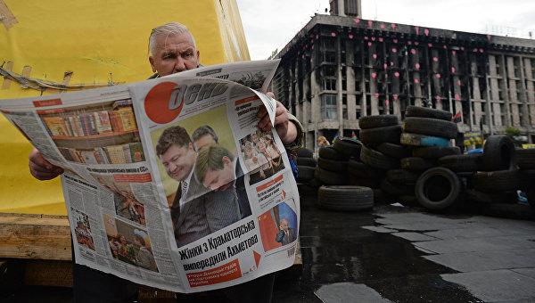 «Газета «Вести» сознательно отказалась от сомнительной чести быть холуями власти»
