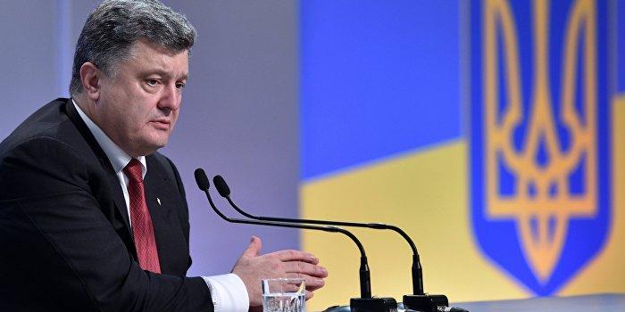 Севастопольский завод Порошенко внесен в план национализации