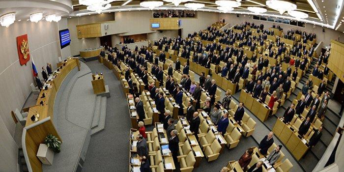 В Госдуме РФ предложили объявить Украине ультиматум