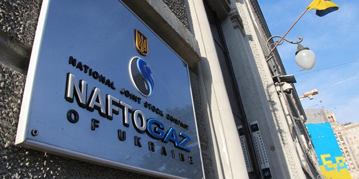 Снова газовый спор между Россией и Украиной. Что произошло?