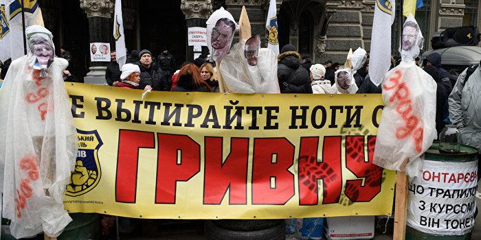 Би-би-си: Жизнь украинцев идет под откос