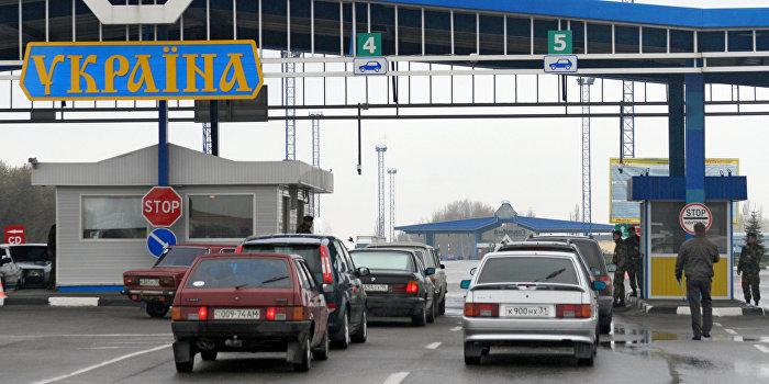 Украина разрывает соглашение с Россией о малом пограничном движении