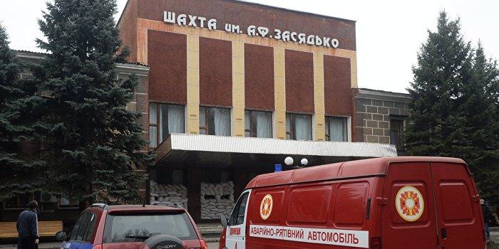 Число погибших при аварии на донецкой шахте Засядько возросло до 32 человек