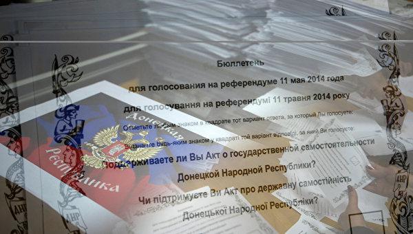 Виталий Захарченко: Киеву придётся делиться властью и полномочиями