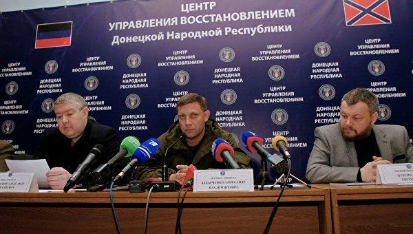 Андрей Пургин: В Донецке перелом наступил 1 марта после того, как был вывешен российский флаг