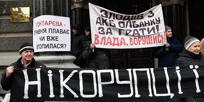 СNN: Коррупция - основная причина экономического коллапса Украины
