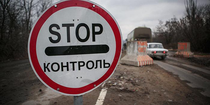 Киев проигнорировал запрос ЛНР о восстановлении транспортного сообщения