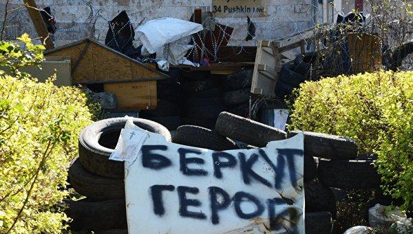Юрий Сивоконенко: Во время Русской весны донецкий «Беркут» перешел на сторону народа