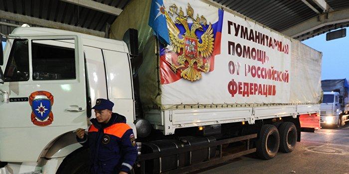 МЧС России доставило в Донецк гуманитарную помощь для семей погибших шахтёров