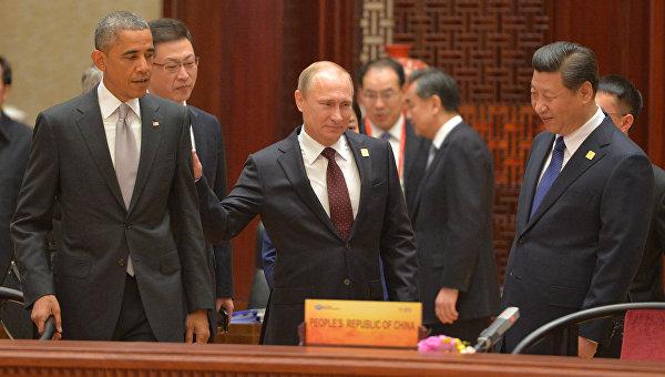 Как Путин блокировал американский разворот к Азии